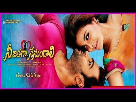 Nee Jathaga Nenundali Trailer - Video Songs Back to Back Promos -Sachin Joshi,Nazia Hussain