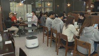 서빙로봇부터 자율주행차까지…첨단기술 총출동 / 연합뉴스…