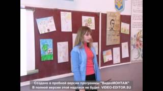 Урок української літератури в 7класі
