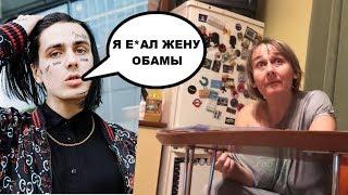 ШКОЛЬНИК ВКЛЮЧИЛ МАМЕ ФЭЙСА РЕАКЦИЯ МАМЫ НА FACE
