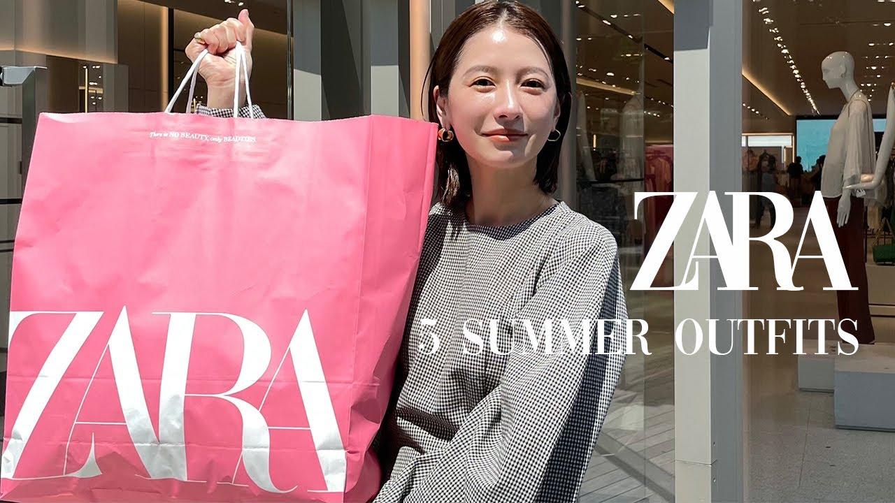 【ZARA】大量購入!& 購入品を取り入れて5コーデ紹介!