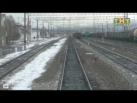 Расписание пригородного поезда Легенда Урала
