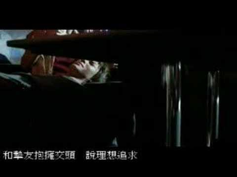 周國賢-半醉人間mtv