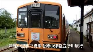 【車窓】 津軽鉄道線津軽五所川原行 津軽中里-深郷田