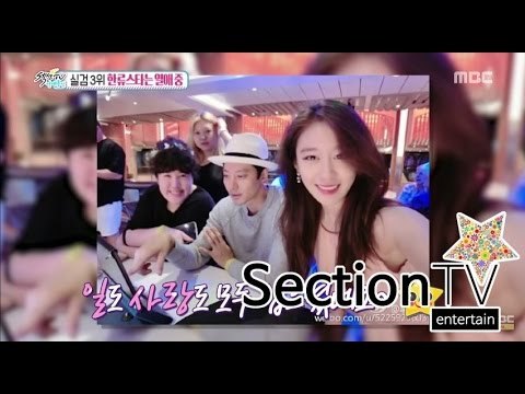 [Section TV] 섹션 TV - Lee Dong-gun ♡ T-ARA ji Yeon, ardently love 이동건 ♡ 티아라 지연, 열애중! 20150705