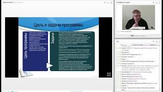Подведение итогов обучения по модульной дополнительной профессиональной программе