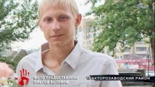 25 летний парень исчез при загадочных обстоятельствах