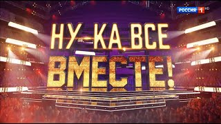 Александр Щербаков. Позови меня (Любэ). канал Россия-1