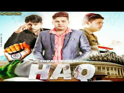 "New Ambedkar Video Song ""HAQ"" by Sanju RJ 9050824508 ft. BS JUNDLA"