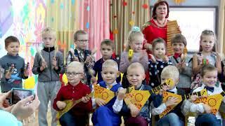 Детский оркестр