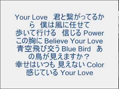 Kobukuro - Blue Bird (OST. Bakuman) [Lyric Full Version]