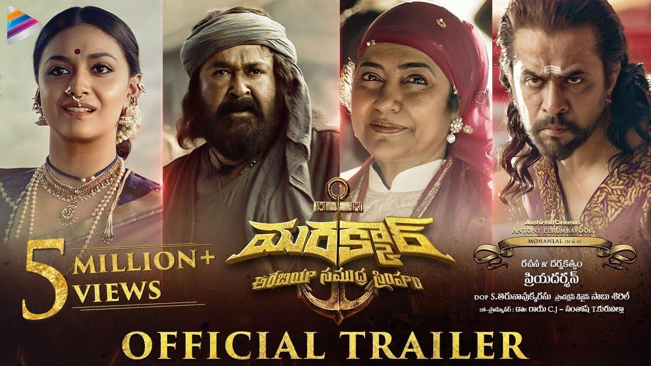 Marakkar Trailer Telugu   Mohanlal   Keerthy Suresh   Suhasini   Arjun   Priyadarshan   Kalyani