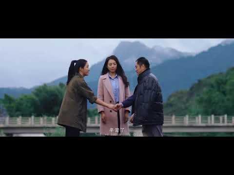 Thần Thám Trung Y VietSub   Thuyết Minh   HD   Herbalist Doctor Detective 2017