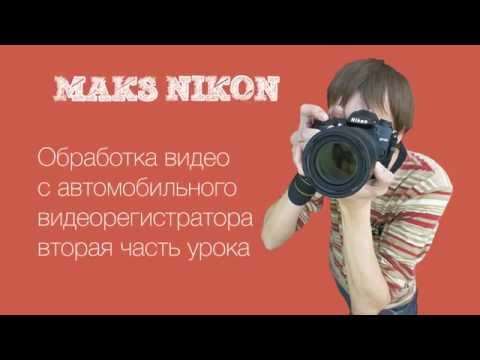 Windows Live Movie Maker - Cкачать - бесплатно - RU
