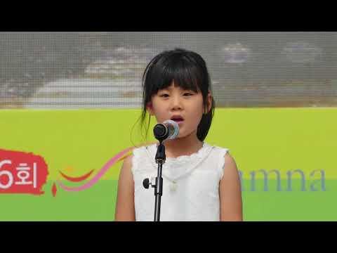 제56회탐라문화제-제주어 동화구연대회