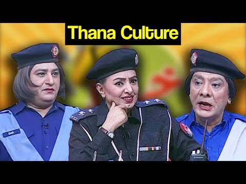 Khabardar Aftab Iqbal 3 November 2017 - Thana Culture Special - Express News