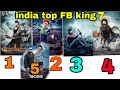 7 top Facebook Indian king||Fb shop||