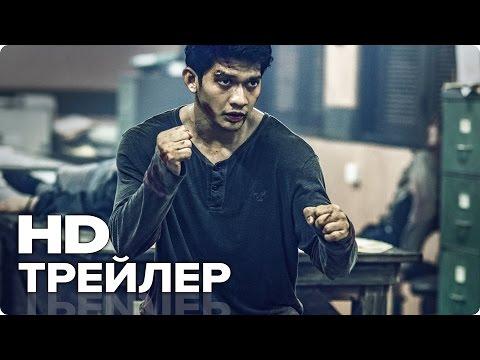Рейд: Пуля в голове — Русский трейлер (2017) [HD]   Боевик (18+)   FRESH Кино Трейлеры