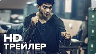 Рейд: Пуля в голове — Русский трейлер (2017) [HD] | Боевик (18+) | FRESH Кино Трейлеры