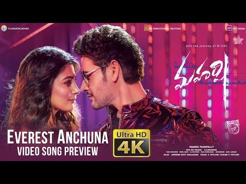 Everest Anchuna Video Song Preview | Maharshi -  Mahesh Babu, Pooja Hegde | Vamshi Paidipally | 4K thumbnail