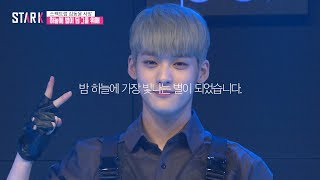 스펙트럼 김동윤 사망, 20살 너무 일찍 진 별 (Spectrum Member Dongyoon Has Passed Away) thumbnail