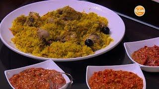كبسة دجاج - هريسة الفلفل الأحمر المصري | اميرة في المطبخ حلقة كاملة