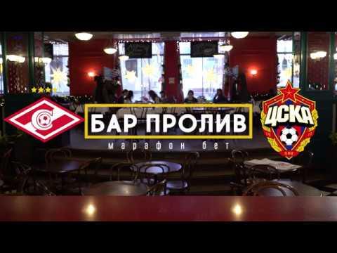 Видео Марафонбет вконтакте