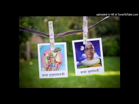 Mp3 Songs Lagan Lagi Tose Mere Baba - Parmatma Ek - Mahantyagi Baba Jumdevji