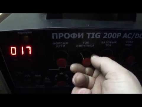 Обзор ПРОФИ TIG 200P AC/DC неопытным сварщиком