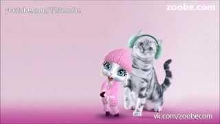 Zoobe Зайка Купила котенка, а у мужа аллергия