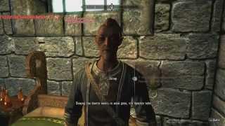 прохождение квеста просьба Онмунда в Skyrim