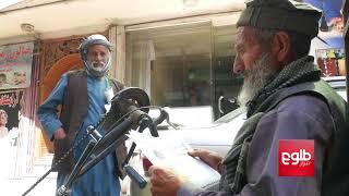 مردی مفلوج با توزیع و فروش رسانههای چاپی هزینه زندهگی خانوادهاش را تأمین میکند