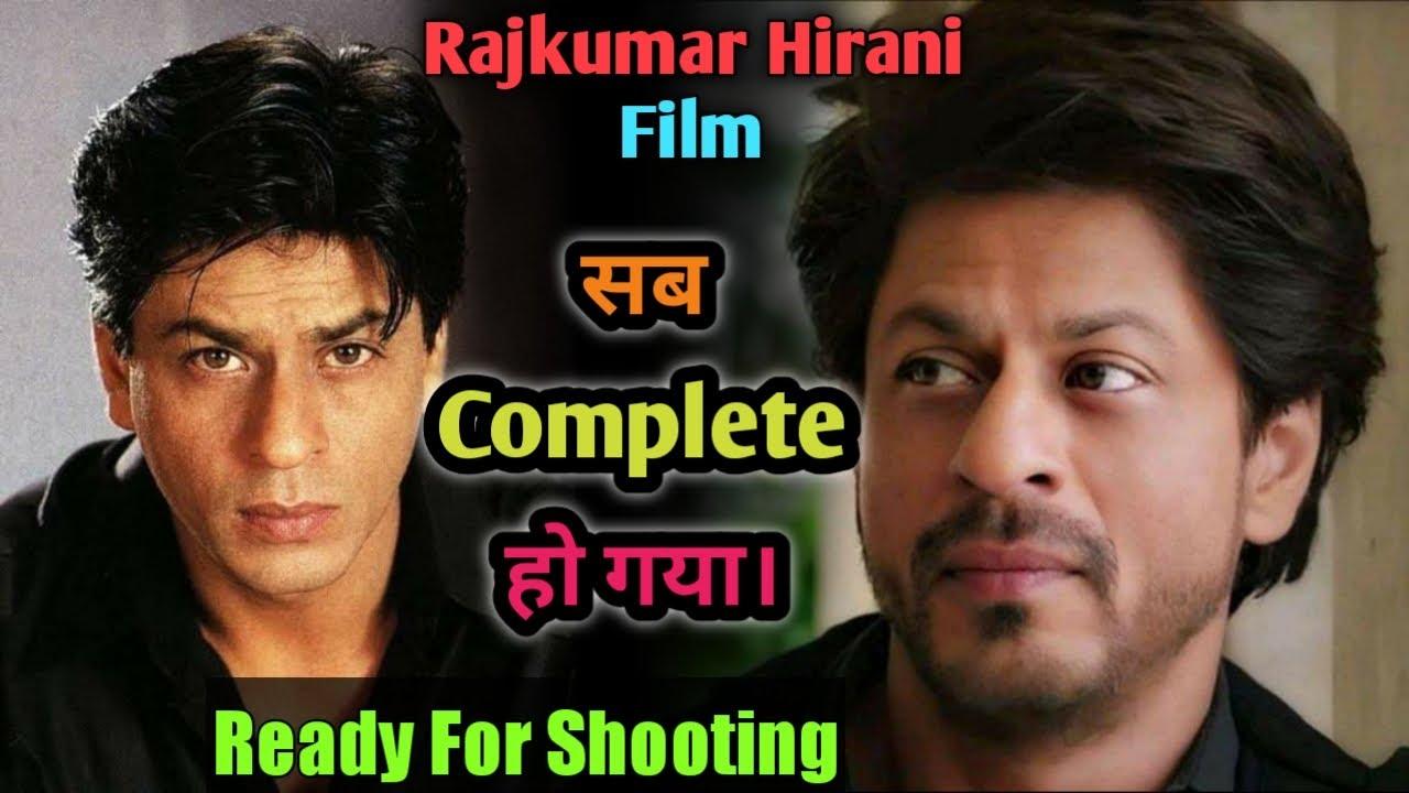 Rajkumar Hirani Film Ki सब Complete हो गया l Ready For Shooting l Shah Rukh Khan