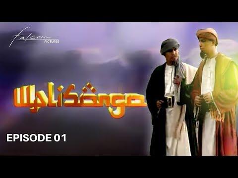 Wali Songo | Episode 01