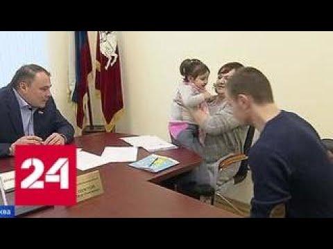 Вице-спикер Госдумы рассказал о новых мерах поддержки семей - Россия 24