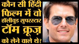Director Aditya Chopra को कौन सी बीमारी है कि वो लोगों के सामने नहीं आते । DDLJ । Rani Mukerji Husba