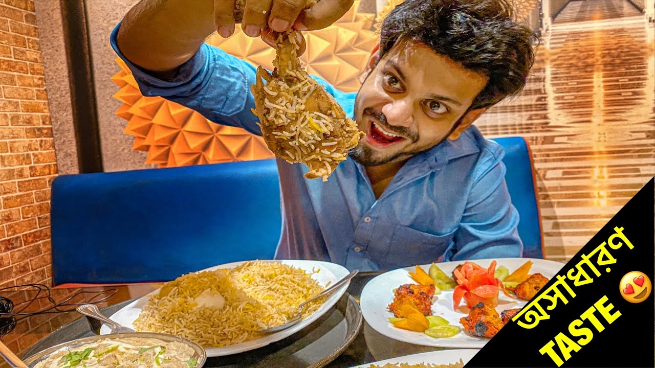 The BIGGEST chicken in a kolkata BIRYANI at ₹170😍🔥 | TheLazyBong