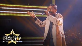 Loyd Paternot | අශෝක මල් - Ashoka Mal | Hiru Star