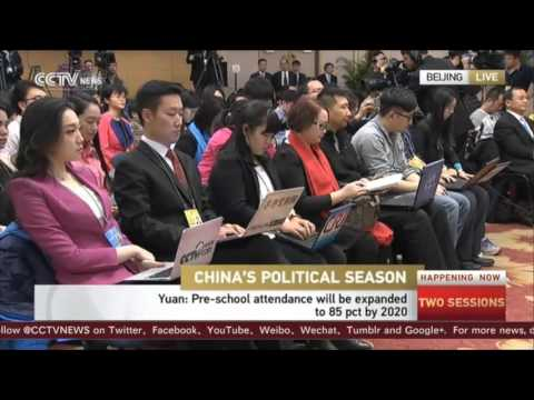 China's Education Minister speaks to the media