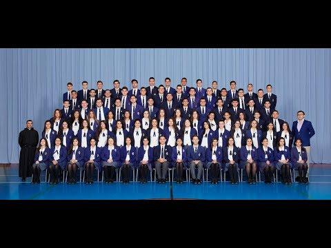 SCC Graduation Video 2017