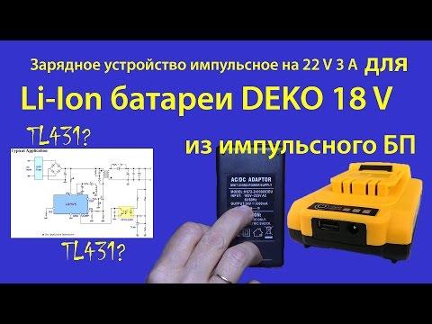 Расчет делителя напряжения на резисторах, конденсаторах и