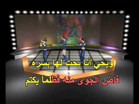 KEL EL ASAYED -- MARWAN KHORY  karaoke