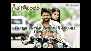 Inkem Inkem Inkem Kaavaale | Sing with Lyrics | Geetha Govindam Telugu | Vijay Devarakonda