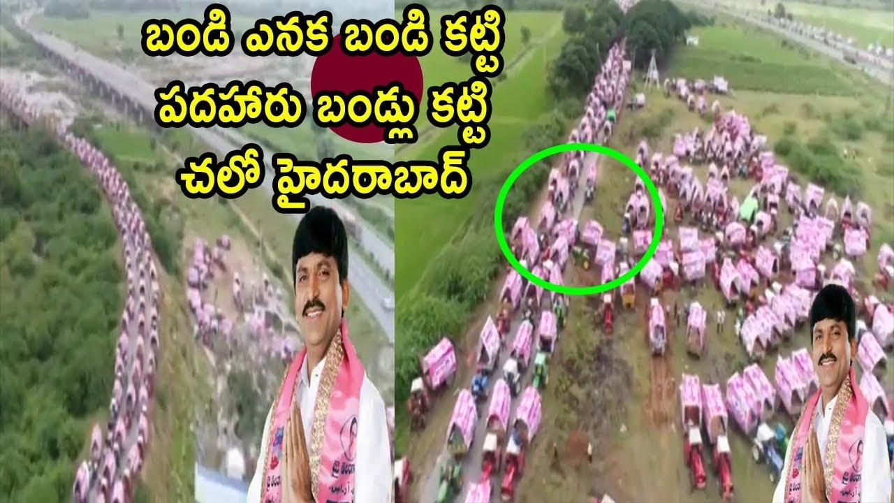 MP Ponguleti Srinivas Reddy Holds Rally 2000 Tractors To Pragathi Nivedhana  Sabha | Cinema Politics