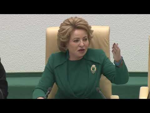 Совет Федерации отклонил закон вопреки решению своего профильного Комитета