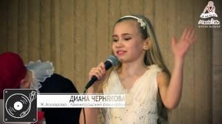 �������� ���� Диана Чернякова –  Ленинградский рок-н-ролл (Жанна Агузарова) ������
