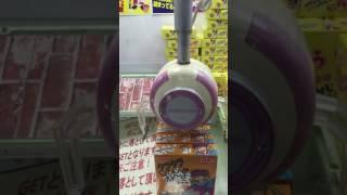 自動販売機という名のUFOキャッチャー2ベネクス川越店にて
