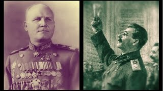 Иосиф Сталин - Маршалы Сталина - Иван Конев
