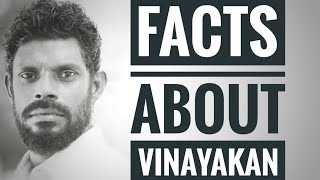VINAYAKAN SPECIAL | About VINAYAKAN|