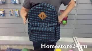 Купить рюкзак с доставкой